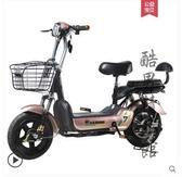 加州豹新款國標電動車成人代步踏板電瓶車48V小型鋰電動自行車女 童趣潮品