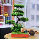 仿真鬆樹仿真花藝客廳餐桌家居裝飾品小盆栽...