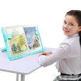 成人閱讀架夾書器看書架讀書架看書神器書架簡易桌上學生用多功能書夾書靠書立 科技藝術館