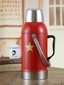 保溫瓶熱水瓶家用不銹鋼開水瓶學生宿舍用保溫瓶大容量暖壺玻璃內膽【82折鉅惠】
