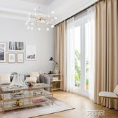 窗簾現代簡約純色棉麻窗簾北歐亞麻成品臥室客廳窗紗簾陽台遮光布寬     艾維朵