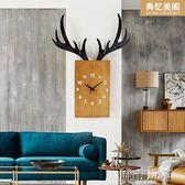 實木鹿靜音創意掛鐘客廳餐廳時鐘錶北歐美式歐式現代簡約臥室掛錶  城市玩家
