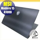【Ezstick】MSI Modern 15 A10RB Carbon黑色立體紋機身貼 DIY包膜