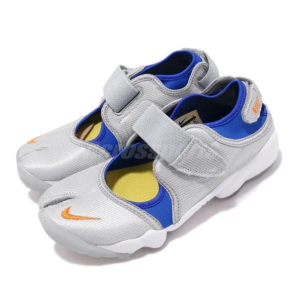 Nike 忍者鞋 Wmns Air Rift 銀 藍 橘 女鞋 休閒鞋 潮流款 【PUMP306】 CJ7552-061