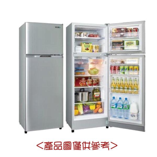 【SAMPO聲寶】250L定頻雙門冰箱SR-L25G (S2/W2)璀璨銀