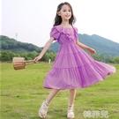 女童連身裙 女童連身裙夏裝洋氣新款女大童夏季兒童短袖公主裙小女孩裙子 韓菲兒