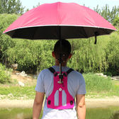 雨傘背板釣魚傘太陽傘多功能遮陽傘垂釣傘折疊釣傘萬向傘WY【店慶滿月好康八折】