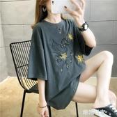 大碼女裝春裝2020年新款獨角獸短袖t恤女寬鬆 韓版夏季半袖上衣服『潮流世家』