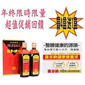 ~買4盒送1盒,限時限量促銷~喜多納健康營養液(460mlx2)/盒