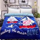 【Best寢飾】雙面激厚法蘭絨暖暖被 海洋喬治 台灣製 毛毯 毯被 毯子 被子 棉被