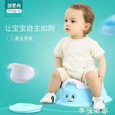 兒童馬桶坐便器便盆男寶寶座便器女小嬰兒寶寶尿盆小孩坐便凳男 igo摩可美家