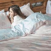 床包兩用被套組 / 雙人【夢遊愛麗絲】含兩枕套,100%精梳棉,奇妙童話時光