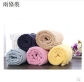 五星級飯店埃及棉毛巾加厚170g全棉吸水成人洗臉純棉面巾(2條裝)