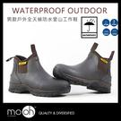 男短筒雨鞋 防水登山戶外全天候雨靴 mo...