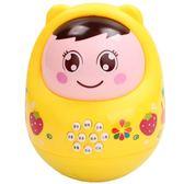 嬰兒大號不倒翁娃娃3-6-9-12個月早教益智0-1歲音樂玩具  百搭潮品