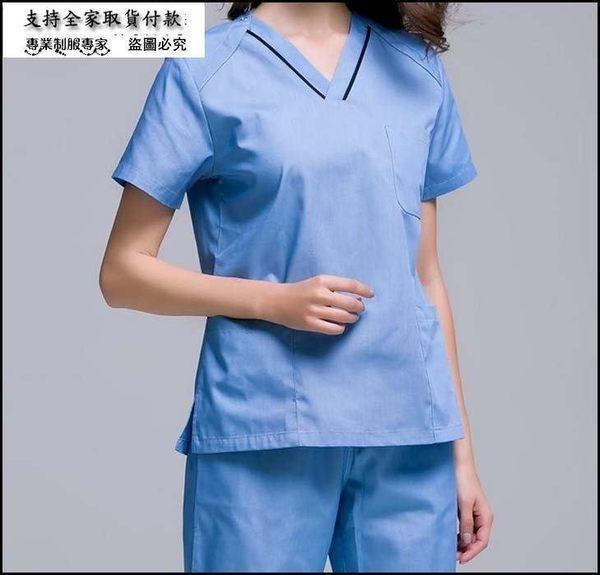 小熊居家韓版女裝短袖開肩防走光醫護洗手衣 工作服套裝 口腔醫院刷手服特價