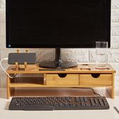 護頸液晶電腦顯示器屏增高架子底座 cf 全館免運