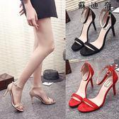 一字帶扣細跟涼鞋露趾女鞋 SDN-4351