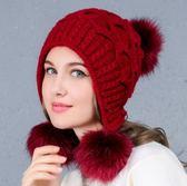[現貨] 加厚編織冬季毛球毛線帽 MIZO3194
