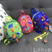 嬰兒防走失書包旅行兒童防走丟幼兒背包1-3歲男可愛女寶寶小包包     非凡小鋪