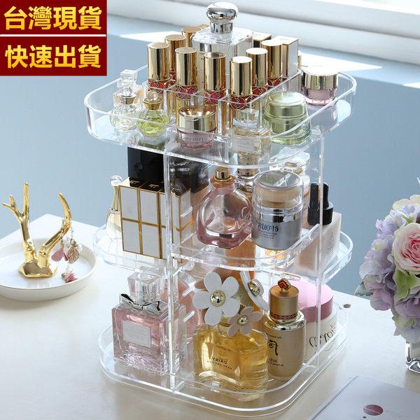 方形款旋轉壓克力收納盒 化妝品收納 透明收納架化妝櫃彩妝盒刷具收納口紅收納 桌上收納(3309)