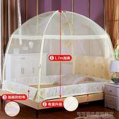 蒙古包蚊帳1.8m床1.5雙人家用加密加厚單人2018新款三開門1.2米床  Cocoa