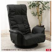 ◆迴轉和室椅 JACK NITORI宜得利家居
