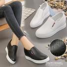 內增高樂福鞋單鞋一腳蹬鞋子高跟厚底休閒鞋百搭 新年優惠