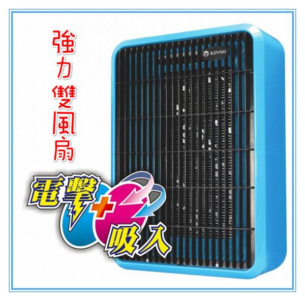 捕蚊燈 耐嘉 KINYO KL-122 二合一強效捕蚊燈 除蚊蟲 滅蚊 捕蚊 電蚊拍