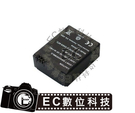 【EC數位】 GoPro HERO3 極限運動 攝影機 專用 AHDBT-301  AHDBT301 防爆電池 1100mAh
