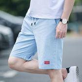 夏季休閒短褲男士五分韓版寬鬆大褲衩潮 AL113【大尺碼女王】
