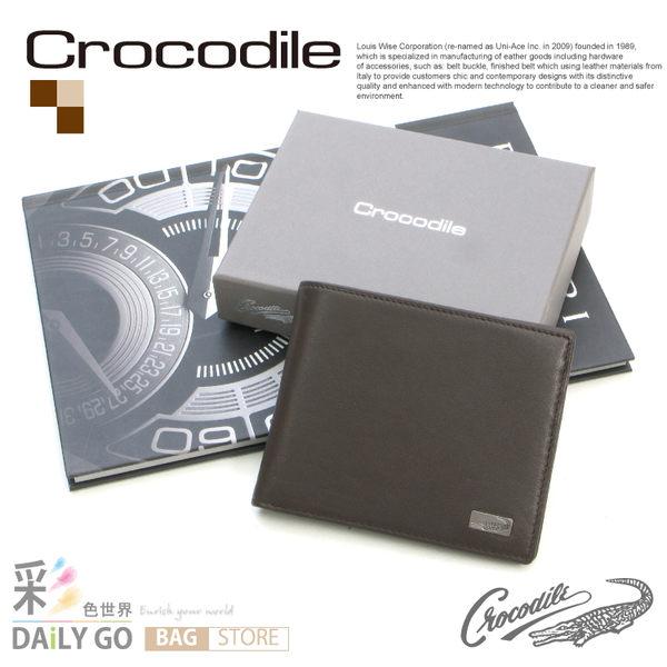 Crocodile鱷魚真皮夾短夾男夾-中翻固定0103-07202-02咖啡