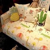 沙發墊四季通用純全棉北歐防滑布藝簡約現代客廳高檔全包萬能套罩