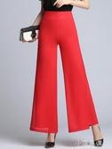 闊腿褲女雙層雪紡長褲子新款春夏季高腰寬鬆開叉喇叭褲薄款休閒褲『小淇嚴選』