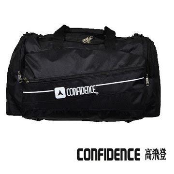 旅遊 旅行袋 Confidence 高飛登 8261 神秘黑