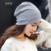 堆堆帽月子帽化療帽子女薄款包頭帽正韓頭巾帽休閒素面套頭帽化療帽月子帽
