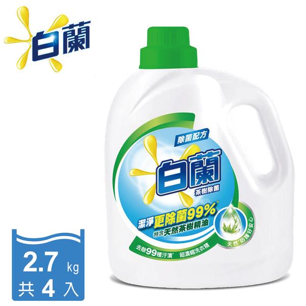 箱購 白蘭茶樹除菌超濃縮洗衣精 2.7kg x 4入組_聯合利華