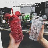 吸管杯潮流米奇雙層吸管冰杯大容量成人冷飲果汁隨手水杯子 【創時代3c館】