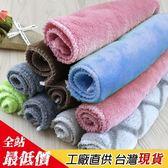 不沾油洗碗布 纖維抹布【B594】【熊大碗福利社】毛巾 碗巾 去油 去污
