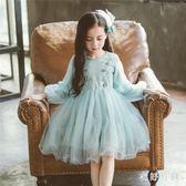 中大尺碼 女童長袖新款公主兒童洋氣小女孩蕾絲時尚洋裝 ZQ2022【衣好月圓】
