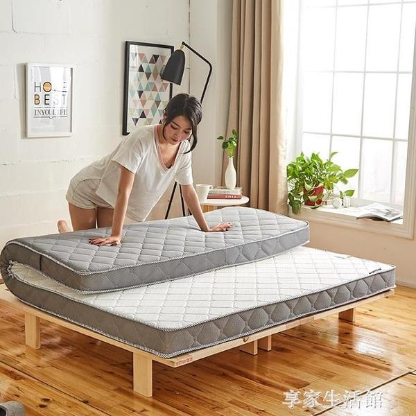 訂做訂製尺寸榻榻米床墊0.8x1.1*1.3×1.35×1.4×1.6/1.8m1.9米2-享家生活館  YTL