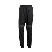 adidas 長褲 Track Pants 黑 白 男款 風褲 縮口褲 運動休閒 【PUMP306】 FM9886