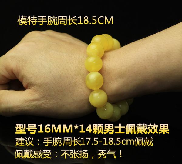 蜜蠟手串手鏈二代純天然男女款黃蜜波羅的海雞油黃佛珠保真琥珀12 14 16 18 20mm附證書