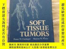 二手書博民逛書店Soft罕見tissue tumorsY252403 Franz M Enzinger Franz M Enz