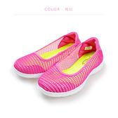 ORWARE-超透氣織休閒鞋 652083-19桃紅