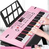 多功能電子琴初學者成兒童入門成人幼師玩具61鋼琴鍵專業88YYP【免運快出】