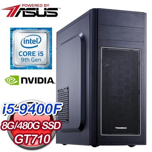 【南紡購物中心】華碩系列【撒旦之鋒】i5-9400F六核 GT710 電玩電腦(8G/480G SSD)