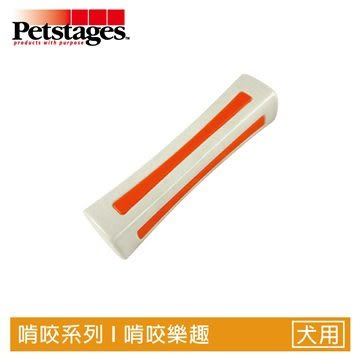 ☆御品小舖☆ 美國 Petstages 597 比樣咬咬骨-S(適合5-12kg) 寵物狗玩具 耐咬磨牙