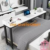 80cm跨床桌可移動床尾桌床邊桌筆記本臺式電腦桌懶人床上書桌【匯美優品】