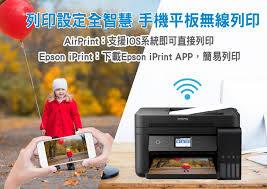 EPSON L6190 雙網四合一傳真連續供墨複合機 ★2017全新上市 原廠全新品 含稅含運 2.4吋彩色液晶螢幕